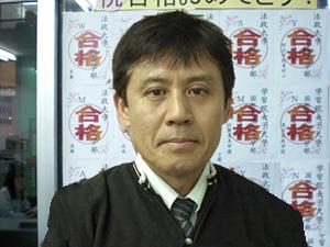 ニチガク医進館 北野友章 講師